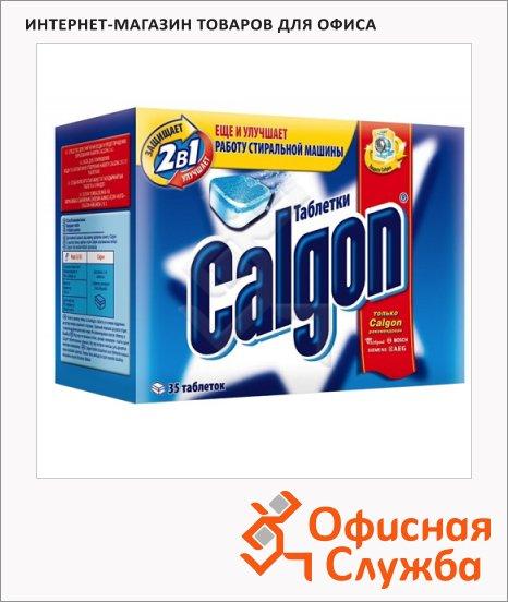 �������� ��� ��������� ���� Calgon 2�1 35��, ��������