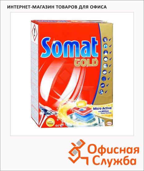 Таблетки для ПММ Somat Gold 44шт