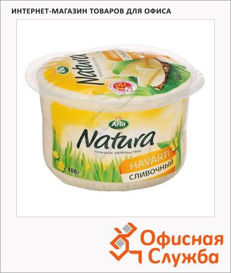 фото: Сыр твердый Arla Natura сливочный 45% 400г