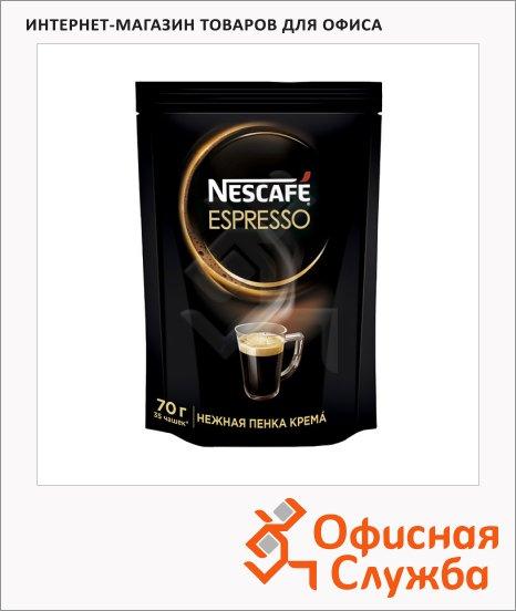Кофе растворимый Nescafe Espresso 70г, пакет