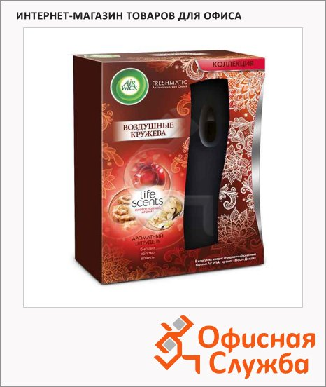 Диспенсер автоматический для освежителя воздуха Air Wick Freshmatic ароматный штрудель, 250мл