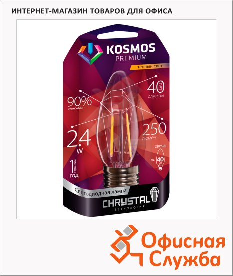 фото: Лампа светодиодная Kosmos Premium Chrystal, E27, 2.4Вт, теплый белый, свеча