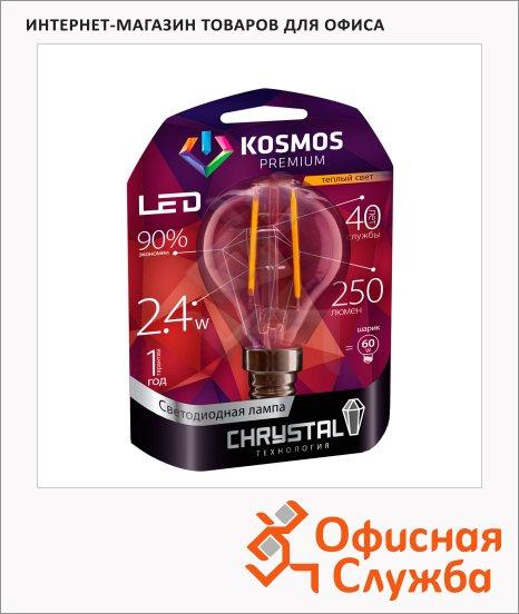 фото: Лампа светодиодная Kosmos Premium Chrystal, E27, 2.4Вт, теплый белый, шар
