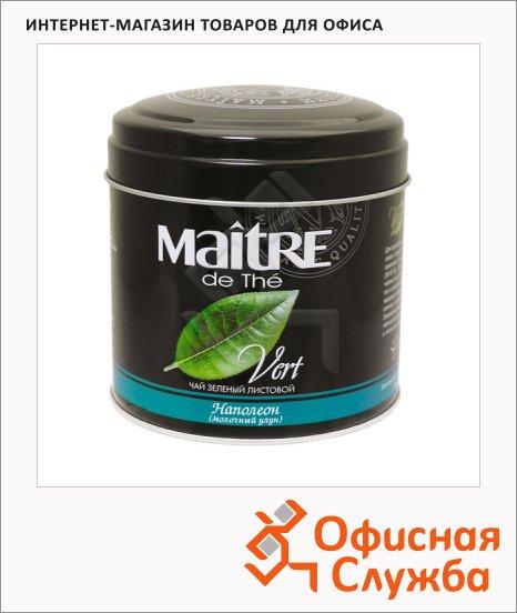 фото: Чай Maitre Милки Оолонг улун, листовой, 100 г