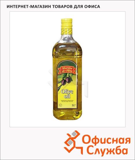 Масло оливковое Maestro De Oliva рафинированное, 1л