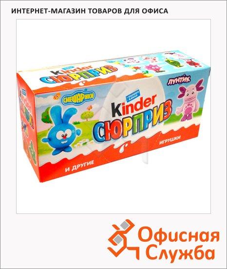 фото: Шоколадное яйцо Kinder набор 3шт х 20г