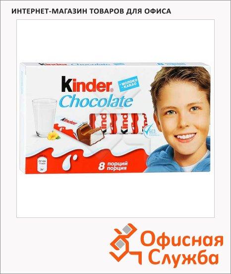 фото: Шоколад молочный 8 порций 100г