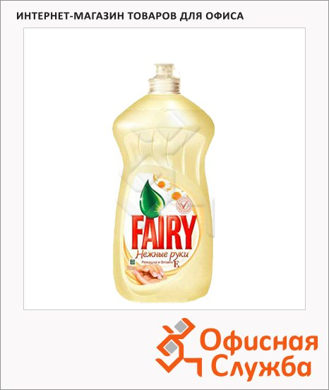 Средство для мытья посуды Fairy Нежные руки 0.5л, гель, ромашка/ витамин Е