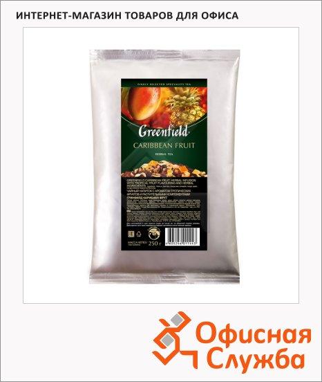 Чай Greenfield Caribbean Fruit (Карибиан Фрут), трявяной, листовой, 250 г