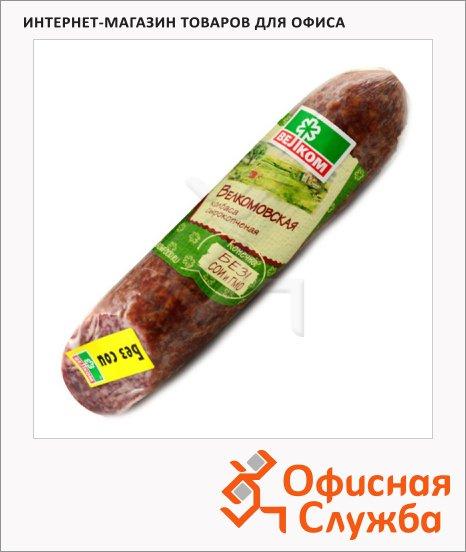фото: Колбаса Велком Велкомовская сырокопченая 300г