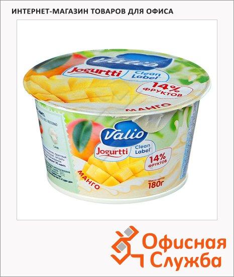 Йогурт Valio Clean Label манго, 2.6%, 180г