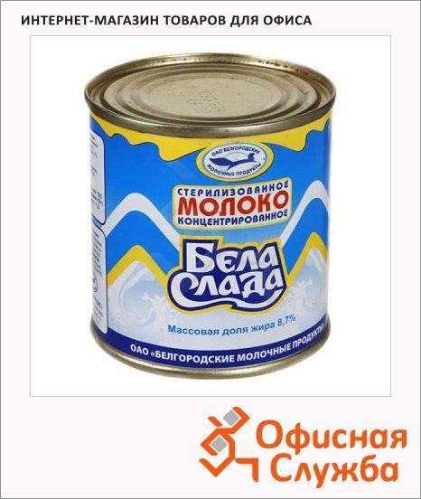 Молоко сгущенное Беласлада 8.7% 300г, концентрированное, ж/б