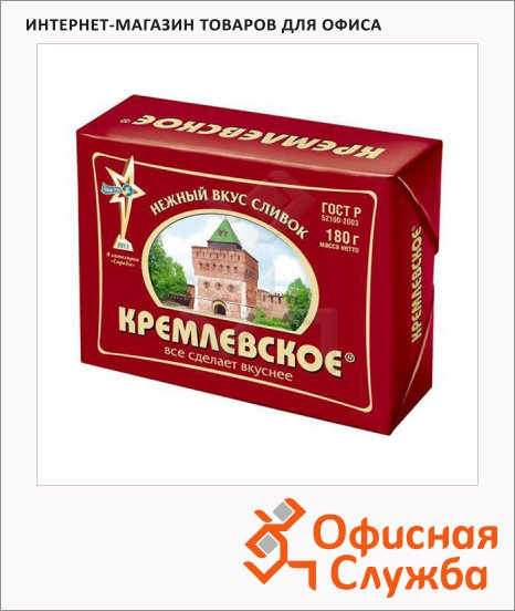 фото: Спред Кремлевское 72.5% 180г