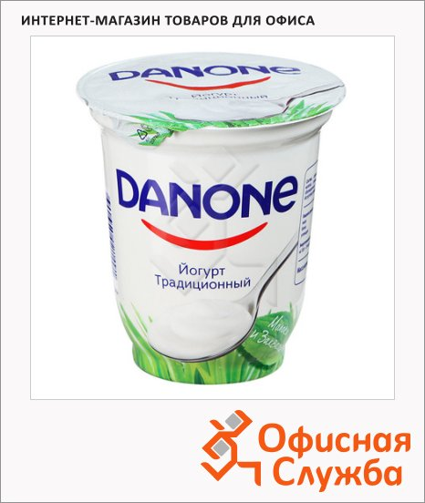 фото: Йогурт Danone традиционный 3.3%, 350г