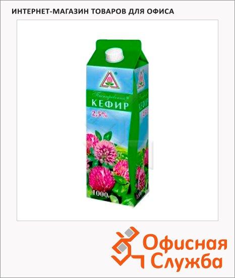 Кефир Пискаревский Мз 2.5%, 1000г