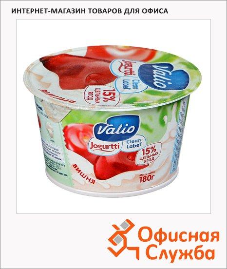 фото: Йогурт Valio Clean Label вишня 2.6%, 180г
