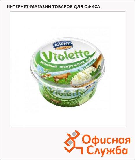Сыр творожный Violette 70% с зеленью, 140г