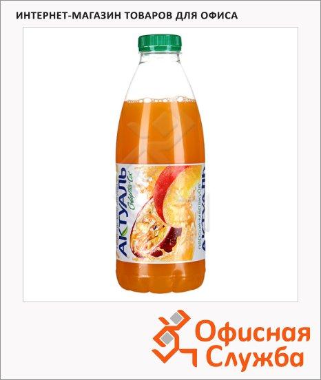 фото: Молочносоковый напиток Актуаль на сыворотке персик-маракуйя