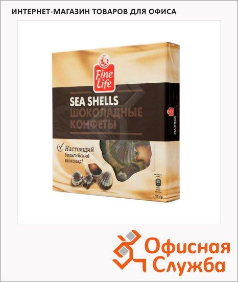 Конфеты Fine Life Sea Shells шоколадные ракушки, 250г