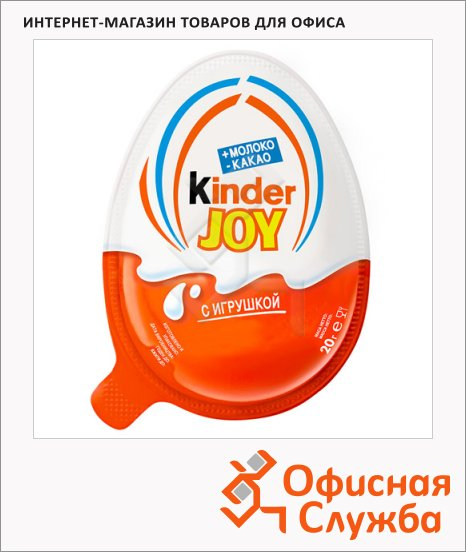 ���������� ���� Kindersurprise Joy, 24�� � 20�
