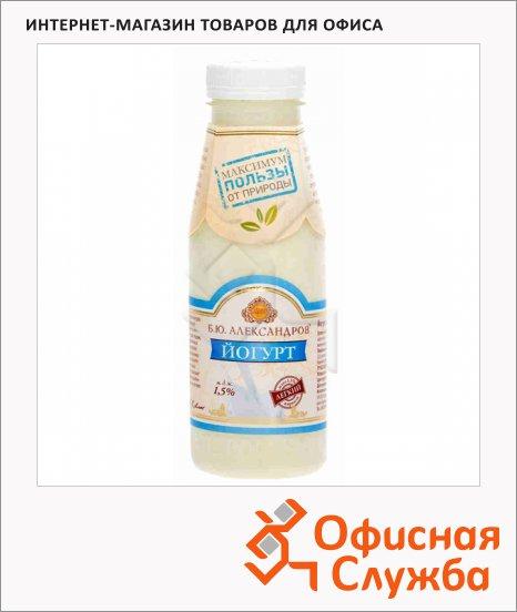 фото: Йогурт питьевой Б.ю. Александров натуральный 290г