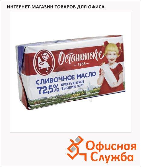 Масло сливочное Останкинский 72.5%, 400г