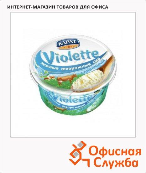 фото: Сыр творожный Violette сливочный 140г, 70%