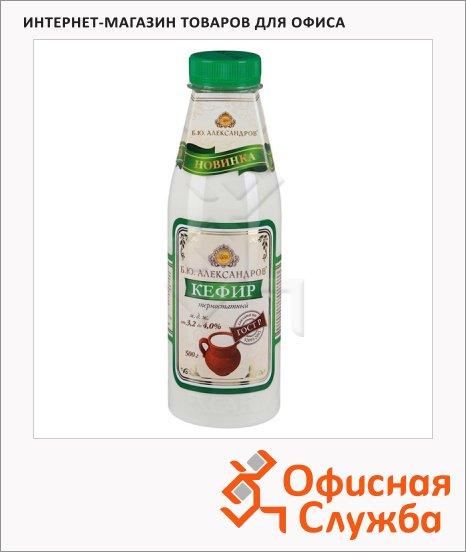 Кефир Б.Ю. Александров 3.2-4%, 500г
