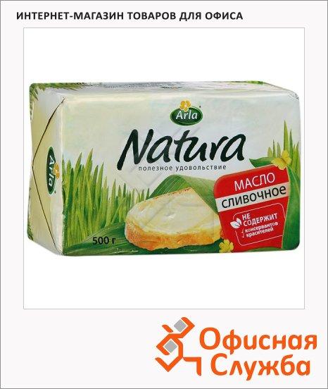 фото: Масло сливочное Arla Natura 82% 500г