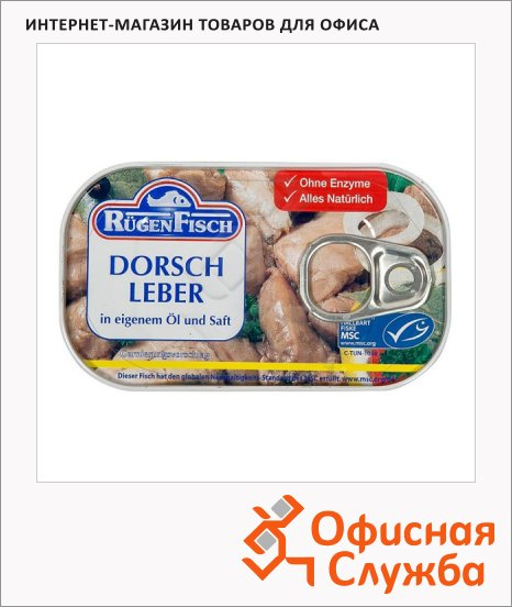 Печень трески Rugen Fisch натуральная, 115г