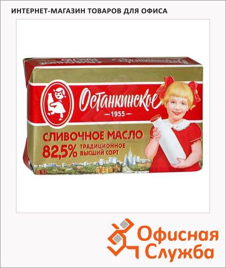Масло сливочное Останкинский 82.5%, 400г