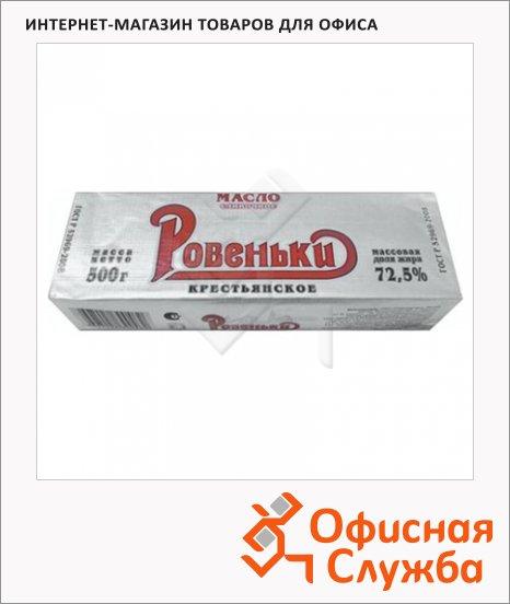фото: Масло сливочное Ровеньки Крестьянское 72.5% 500г