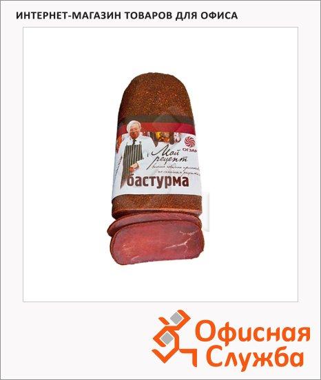 Бастурма Огзар говяжья сыровяленая, кг