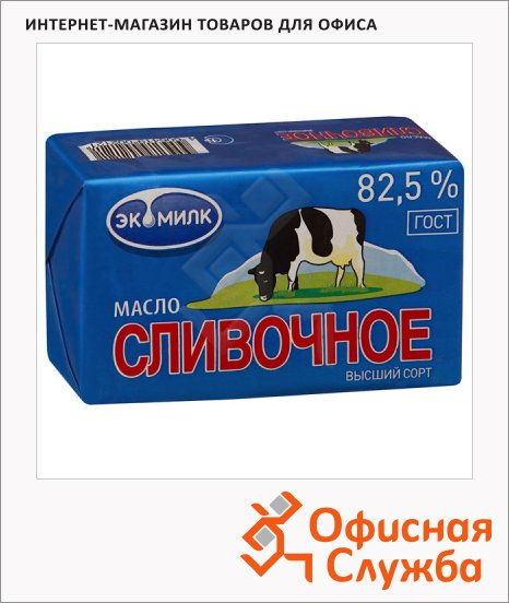 фото: Масло сливочное Экомилк 82.5% 450 г