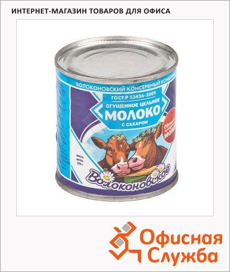 фото: Молоко сгущенное Волоконовское 8% 370г ж/б