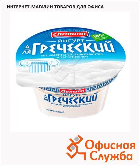 фото: Йогурт А-Ля Греческий А-Ля Греческий натуральный 140г