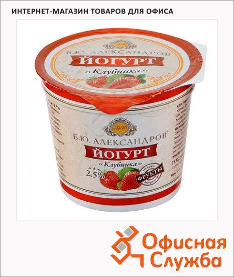 фото: Йогурт Б.ю. Александров клубника 2.5%, 125г