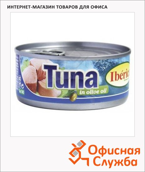Тунец Iberica в оливковом масле, 160г