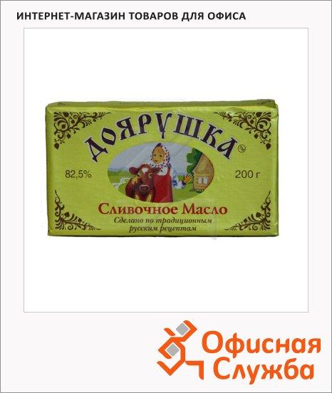 фото: Масло сливочное Доярушка 82.5% 200г