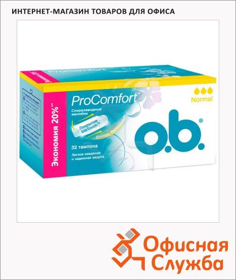 Тампоны O.B. Procomfort Normal, 32шт