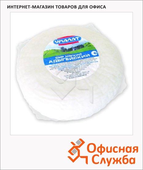 Сыр мягкий Умалат 45% Адыгейский, 400г