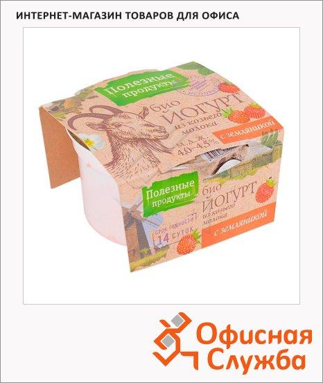 фото: Йогурт Полезные Продукты козий с земляникой 4.5%, 100г