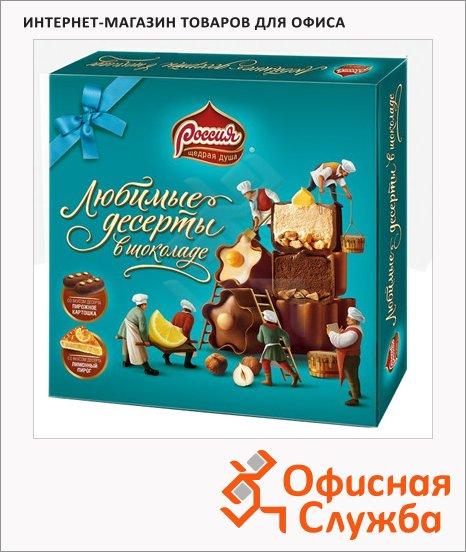 Конфеты Россия Любимые десерты, 176г