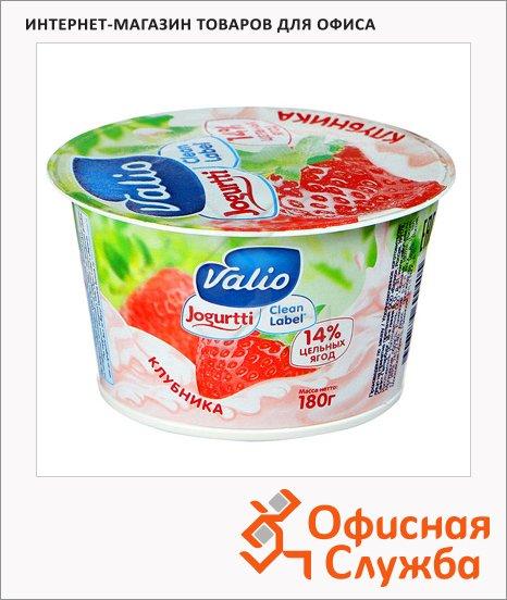 фото: Йогурт Valio Clean Label клубника 2.6%, 180г