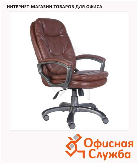 фото: Кресло руководителя Бюрократ CH-868YAXSN иск. кожа крестовина пластик, коричневая