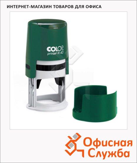 Оснастка для круглой печати Colop Printer d=40мм, с крышкой, паприка