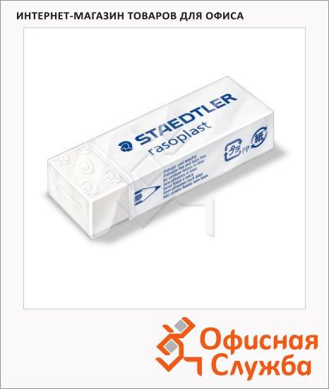 Ластик Staedtler Rasoplast B20, белый, 65x23x13мм