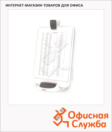 Пюпитр Fellowes -Spire Series Document Lift