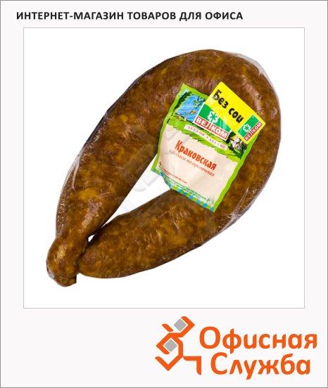 Колбаса Велком Краковская полукопченая, 450г