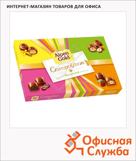 Конфеты Alpen Gold Composition ассорти из молочного шоколада, 142г